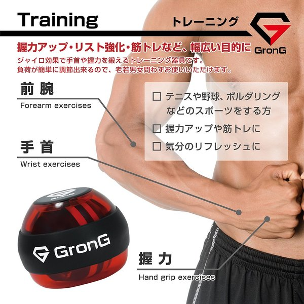 GronG オート スピンボール ローラースピンボール オートスタート 筋トレ 握力強化|grong|04