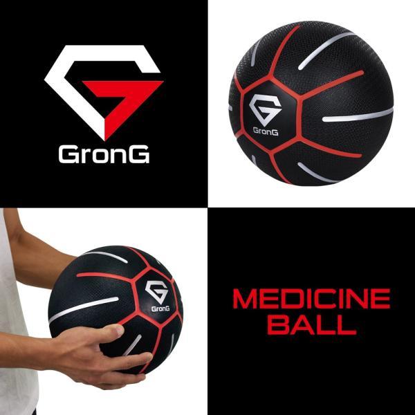 GronG メディシンボール 5kg トレーニング 体幹 トレーニングマニュアル付き|grong|02