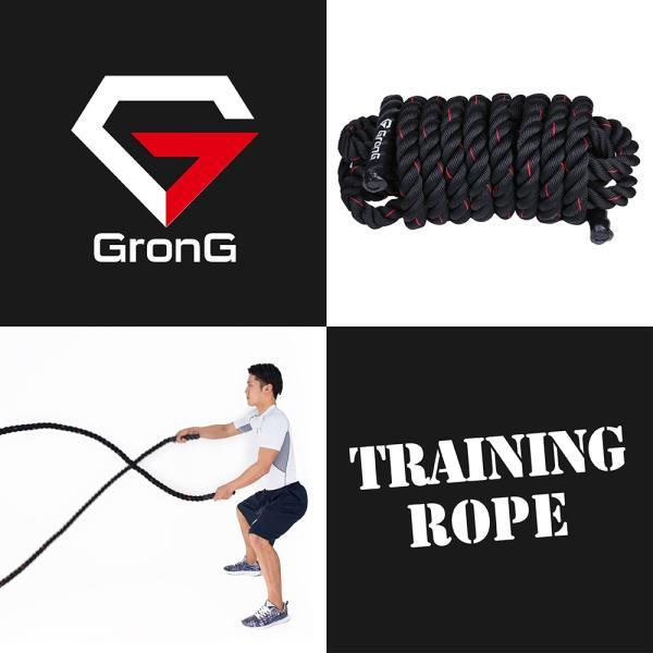 GronG バトルロープ トレーニング ジム スポーツ 運動 エクササイズ 有酸素運動 DVD付き|grong|02