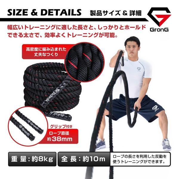 GronG バトルロープ トレーニング ジム スポーツ 運動 エクササイズ 有酸素運動 DVD付き|grong|03