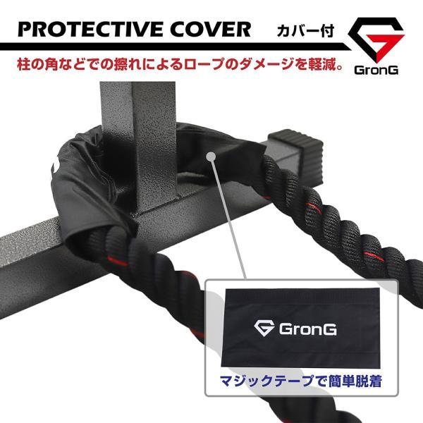 GronG バトルロープ トレーニング ジム スポーツ 運動 エクササイズ 有酸素運動 DVD付き|grong|04