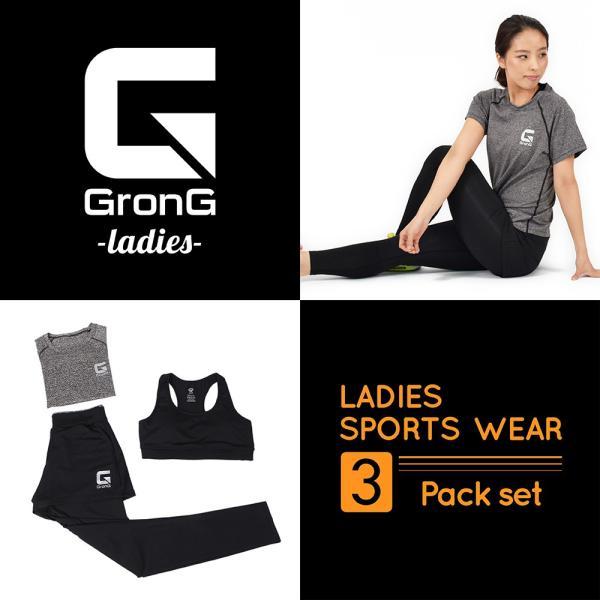 GronG スポーツウェア レディース おしゃれ 上下 3点セット ヨガ トレーニング grong 02