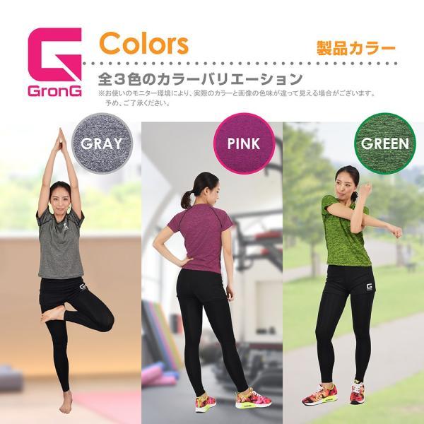 GronG スポーツウェア レディース おしゃれ 上下 3点セット ヨガ トレーニング grong 07