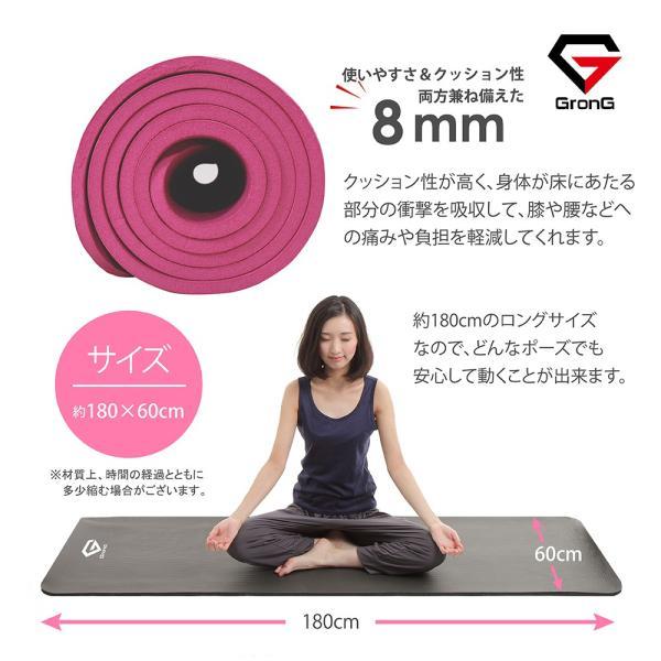 GronG ヨガマット 厚さ8mm エクササイズマット トレーニングマット ピラティスマット|grong|02