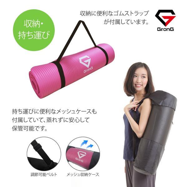 GronG(グロング) ヨガマット 厚さ8mm エクササイズマット トレーニングマット ピラティスマット ケース付き 自宅 室内 フィットネス|grong|04