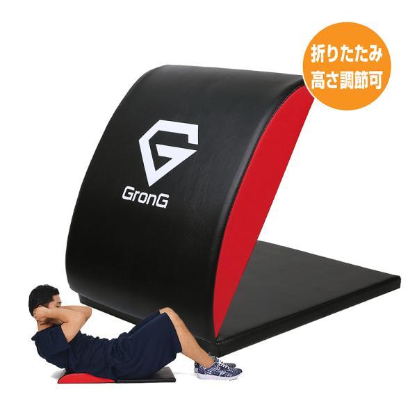 GronG 腹筋マット 腹筋補助マット 筋トレ サポート 製品説明書付き|grong
