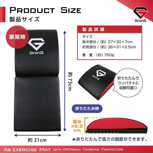 GronG 腹筋マット 腹筋補助マット 筋トレ サポート 製品説明書付き|grong|03