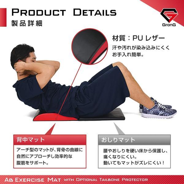 GronG 腹筋マット 腹筋補助マット 筋トレ サポート 製品説明書付き|grong|05