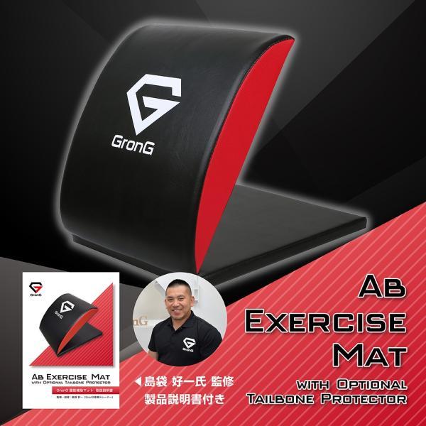GronG 腹筋マット 腹筋補助マット 筋トレ サポート 製品説明書付き|grong|06
