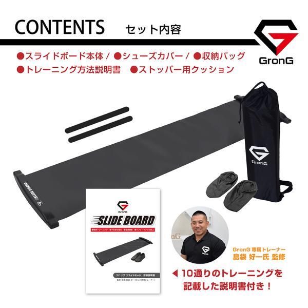 GronG スライドボード スライダーボード スケーティング 230cm トレーニング 筋トレ マニュアル付き|grong|05