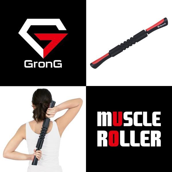 GronG フォームローラー マッスルローラー スティック|grong|02