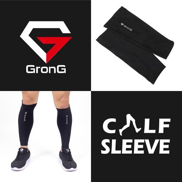 GronG カーフスリーブ カーフタイツ ランニング メンズ レディース grong 02