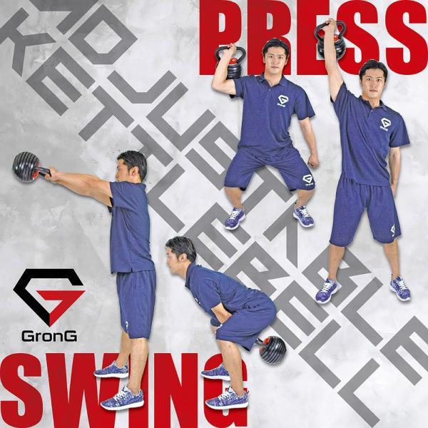 GronG 可変式 ケトルベル ダンベル 3.6kg〜18kg トレーニング マニュアル付|grong|05