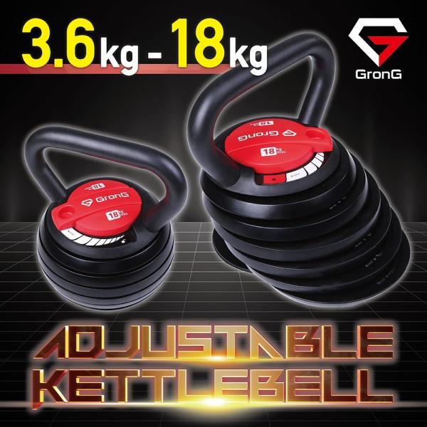 GronG 可変式 ケトルベル ダンベル 3.6kg〜18kg トレーニング マニュアル付|grong|06