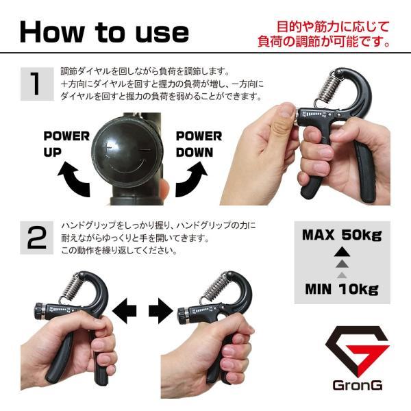 GronG ハンドグリップ 握力 トレーニング 筋トレ ハンドグリッパー 10kg-50kg ブラック|grong|05