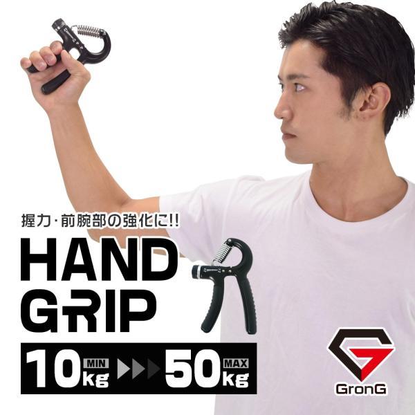 GronG ハンドグリップ 握力 トレーニング 筋トレ ハンドグリッパー 10kg-50kg ブラック|grong|07