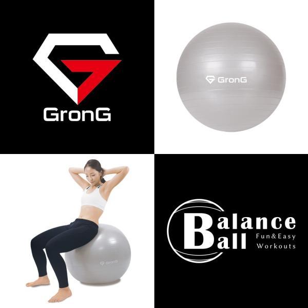 GronG バランスボール 75cm アンチバースト 耐荷重200kg ヨガ エクササイズ ボール grong 02