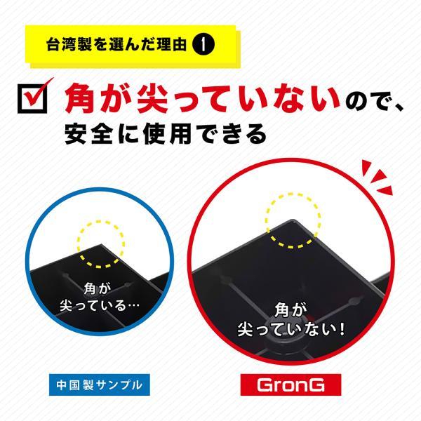 GronG ステップ台 踏み台昇降 運動 フィットネス エクササイズ 3段階調整可能 滑り止め加工|grong|05