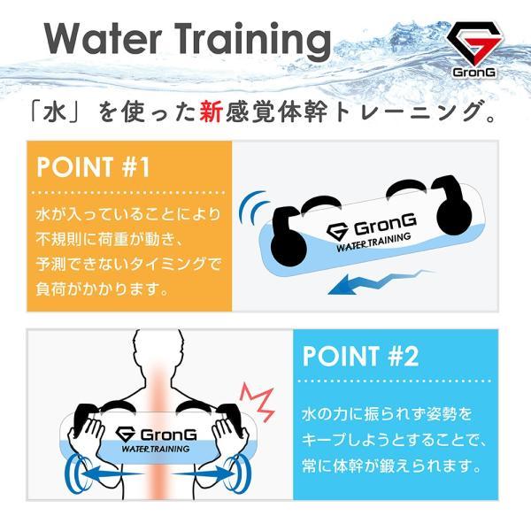 GronG ウォータートレーニング バッグ 体幹 筋トレ 水 15L スポーツ エクササイズ 器具 フィットネス マニュアル 空気入れ付き|grong|03
