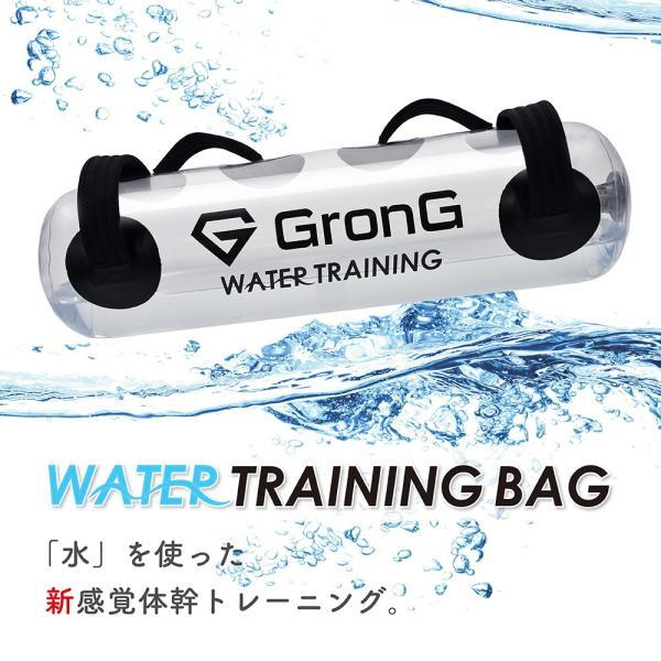 GronG ウォータートレーニング バッグ 体幹 筋トレ 水 15L スポーツ エクササイズ 器具 フィットネス マニュアル 空気入れ付き|grong|08