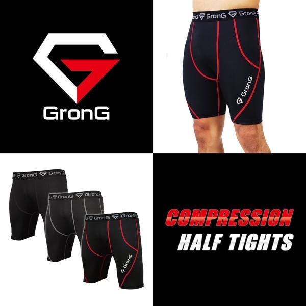GronG スポーツタイツ メンズ コンプレッション アンダーウェア ショート|grong|02