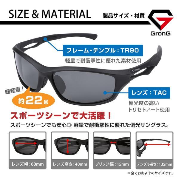 GronG 偏光サングラス スポーツサングラス UV400 ゴルフ 釣り 運転 スノボー|grong|03