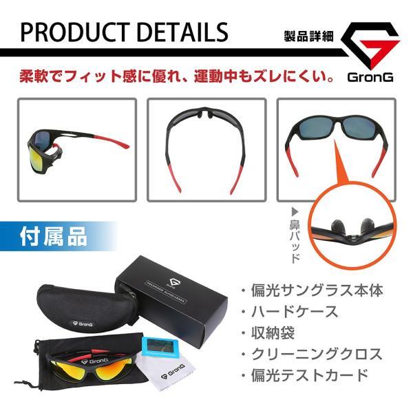 GronG 偏光サングラス スポーツサングラス UV400 ゴルフ 釣り 運転 スノボー|grong|04