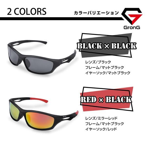 GronG 偏光サングラス スポーツサングラス UV400 ゴルフ 釣り 運転 スノボー|grong|07