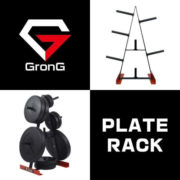 GronG プレートラック ダンベル バーベル 筋トレ 28mm 耐荷重250kg|grong|03