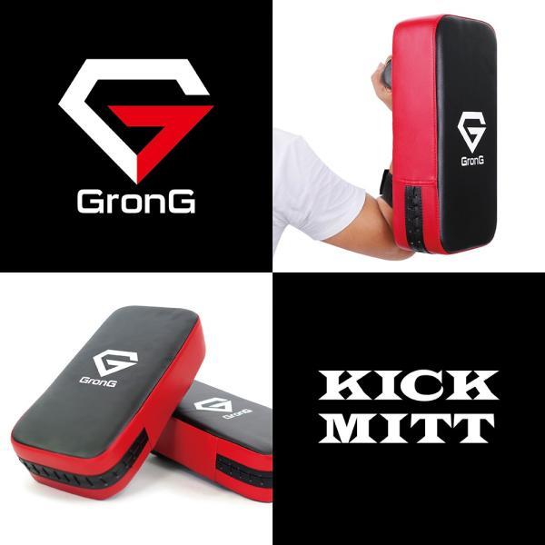 GronG(グロング) キックミット キックボクシング 空手 格闘技 ボクササイズ 2個セット|grong|02