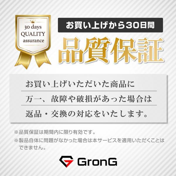 GronG(グロング) ダンベル バーベル プレート 5kg×2個 セット 筋トレ 器具 ウエイト シャフト径28mm grong 07