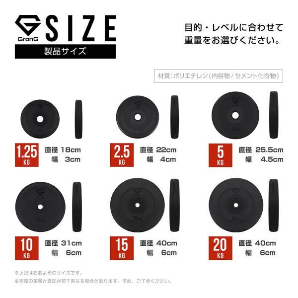GronGダンベル バーベル プレート 20kg  筋トレ 器具 ウエイト シャフト径28mm|grong|03