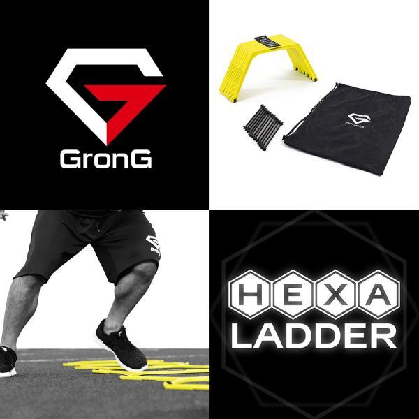 GronG トレーニングラダー ミニハードル アジリティ 室内 屋外 サッカー  陸上 バスケットボール 野球 フットサル 六角形 ヘキサラダー|grong|02