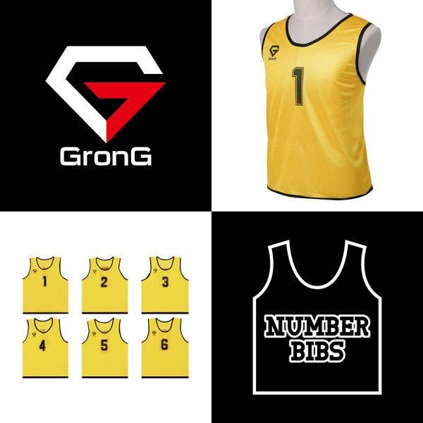 GronG ビブス ゼッケン メッシュ 6枚セット サッカー バスケットボール フットサル grong 02