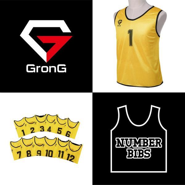 GronG ビブス ゼッケン メッシュ 12枚セット サッカー バスケットボール フットサル|grong|02