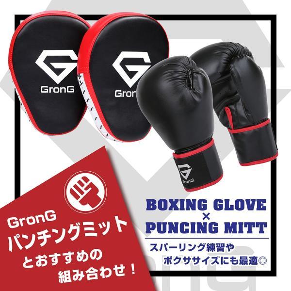 GronG ボクシンググローブ パンチンググローブ スパーリング トレーニング ミット打ち 10オンス 10oz 格闘技 練習 大人 女性 左右セット|grong|05