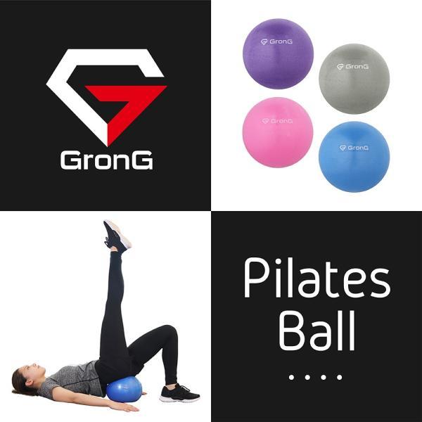 GronG バランスボール 25cm ミニ ピラティス ヨガ ストレッチ エクササイズ オフィス|grong|02