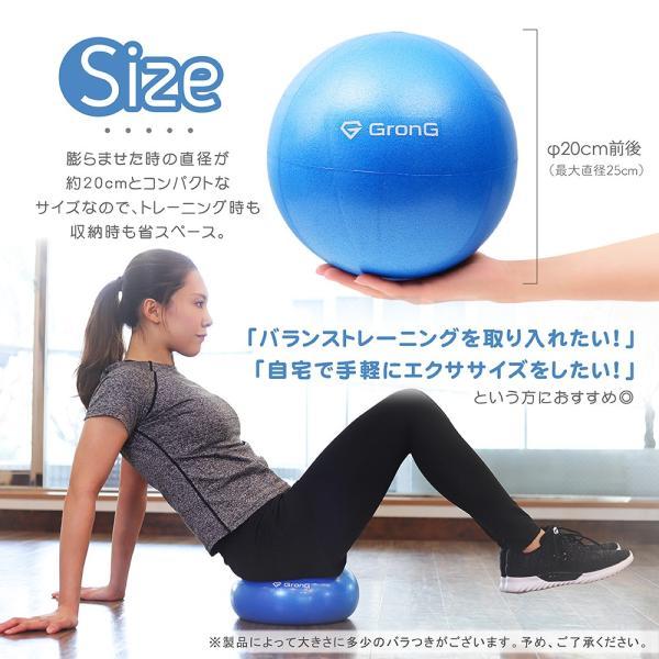 GronG バランスボール 25cm ミニ ピラティス ヨガ ストレッチ エクササイズ オフィス|grong|03