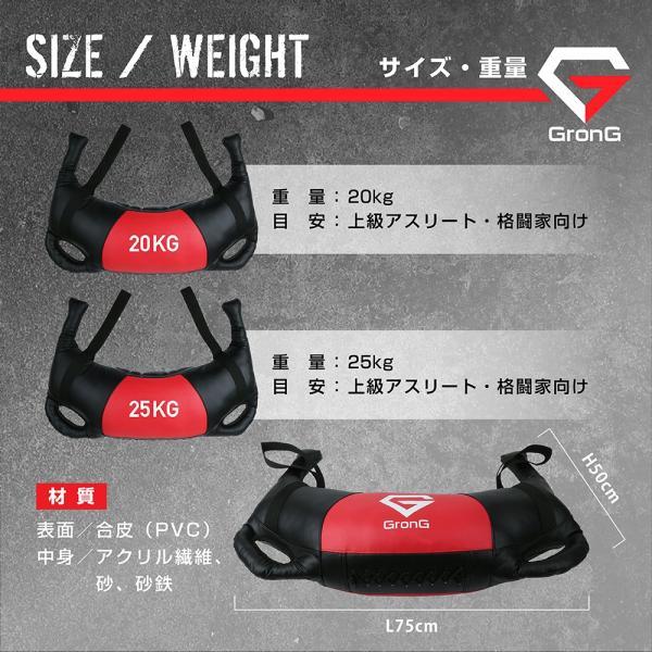 GronG ブルガリアンサンドバッグ 20kg 筋トレ 全身 体幹 トレーニング|grong|06