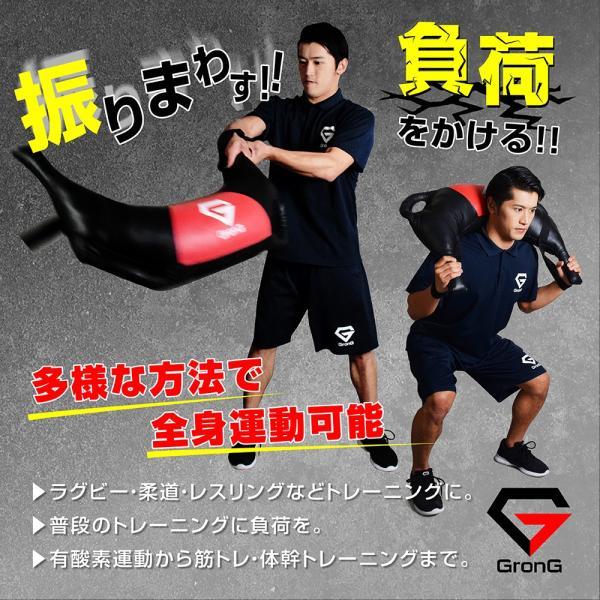 GronG ブルガリアンサンドバッグ 20kg 筋トレ 全身 体幹 トレーニング|grong|07