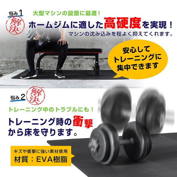 GronG ジョイントマット 厚み10mm 防音 ジムマット トレーニングマット フロアマット 大判 45×45cm 8枚組 grong 03