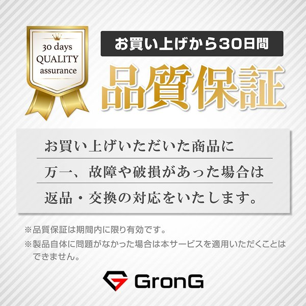 GronG ジョイントマット 厚み10mm 防音 ジムマット トレーニングマット フロアマット 大判 45×45cm 8枚組 grong 08