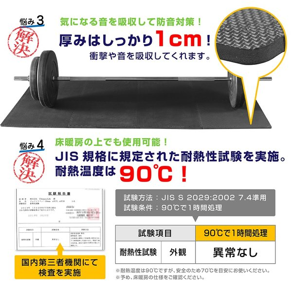 GronG ジョイントマット 厚み10mm 防音 ジムマット トレーニングマット フロアマット 大判 45×45cm 8枚組 grong 04