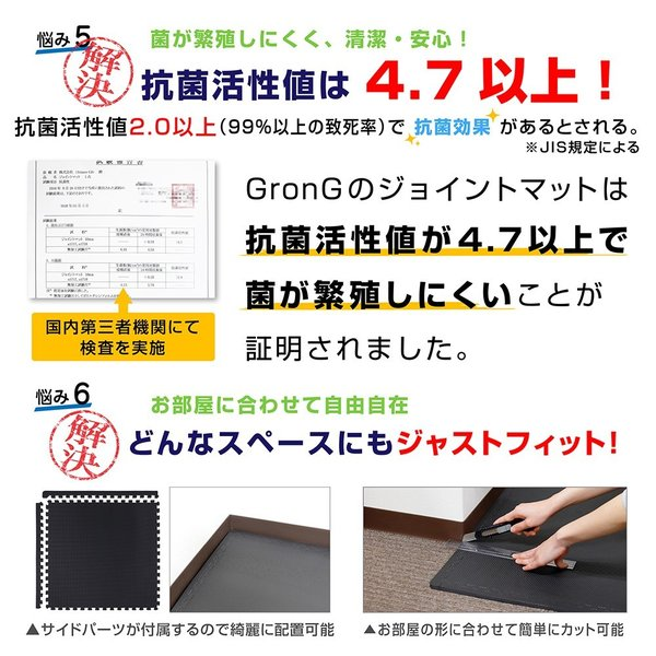 GronG ジョイントマット 厚み10mm 防音 ジムマット トレーニングマット フロアマット 大判 45×45cm 8枚組 grong 05
