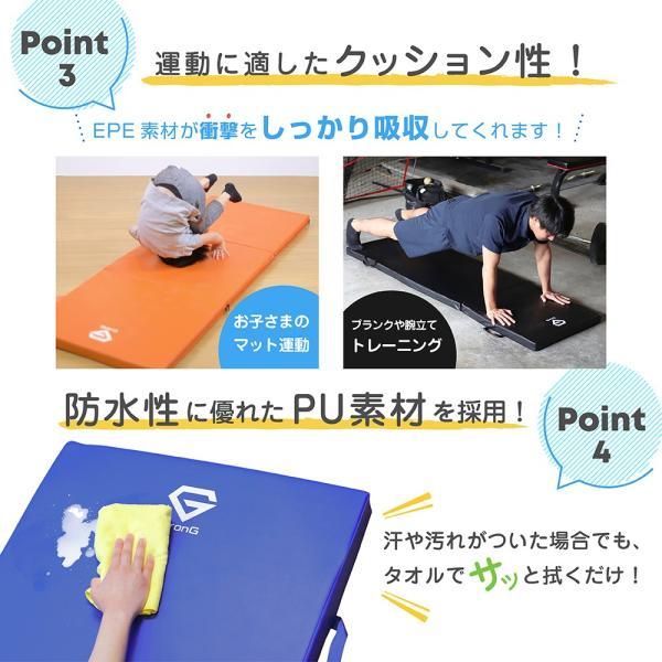 GronG トレーニングマット 体操マット 折りたたみ 筋トレ 厚手 180×60×5cm|grong|04
