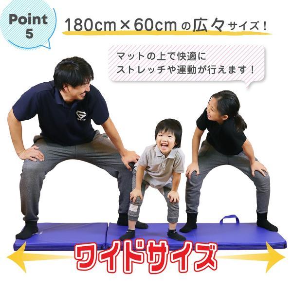 GronG トレーニングマット 体操マット 折りたたみ 筋トレ 厚手 180×60×5cm|grong|05