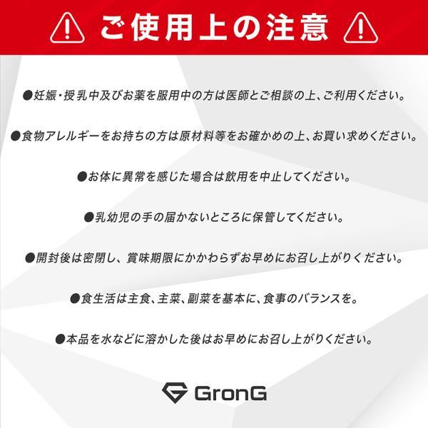 GronG(グロング) プロテイン 1kg 国産 ホエイプロテイン 100 ココア風味 WPC おきかえダイエット 筋トレ|grong|10
