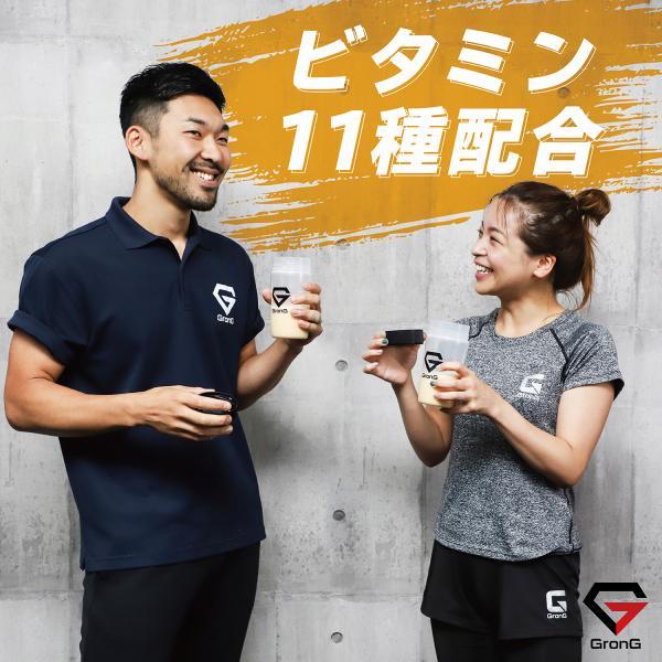 GronG プロテイン 1kg ホエイプロテイン 100 ココア風味 WPC おきかえダイエット 筋トレ|grong|04