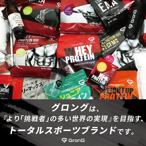 GronG プロテイン 1kg ホエイプロテイン 100 ココア風味 WPC おきかえダイエット 筋トレ|grong|06