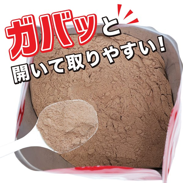GronG プロテイン 1kg ホエイプロテイン 100 ココア風味 WPC おきかえダイエット 筋トレ|grong|07